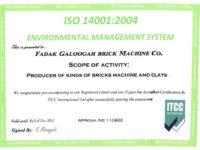 Galougah Fadak Brickyard.co