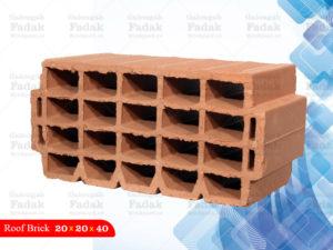Roof Brick 20-20-40